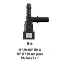 Quick Release 7.89F to 7.89M and 8mm Barb Cool Performance Products - 1