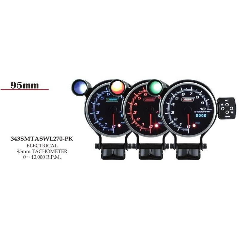 Prosport 95mm Analogue Tachometer with LED Display - 1
